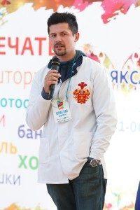 IMG_092 - Вячеслав Семенчук