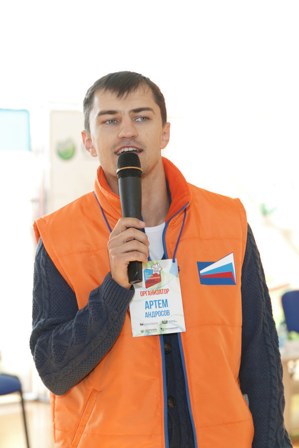 IMG_054 - Артем Андросов