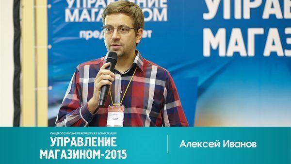 УМ_к4